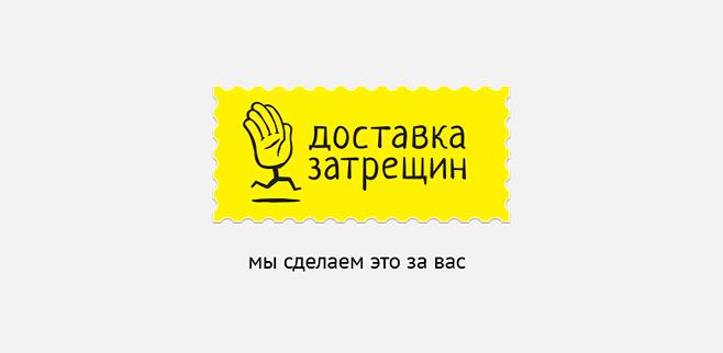 Логотип сервиса доставки затрещин