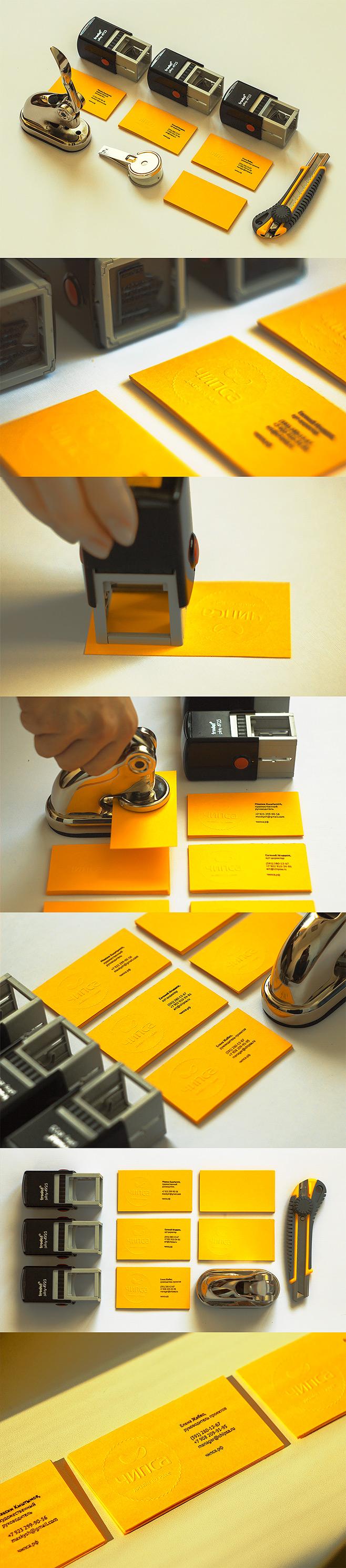 Самодельные визитки студии «Чипса»